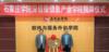 石家庄学院与深信服科技共建信息产业学院