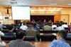 樂山師范學院召開學科建設工作推進暨研討會