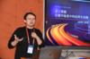 高思北京pk10已建立AI北京赛车,并搭建智慧虚拟课堂