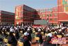 河?#31995;?4个全国中小学生安全教育日主题教育活动启动