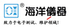 2018年海洋仪器北京、石家庄两场产品技能交流会,欢迎您的到来
