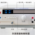 WK14-MS2621GN-IB医用泄漏电流测试仪