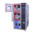 耐寒耐干复层式高低温老化试验箱-70℃-150℃测试