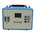 雙氣路恒流大氣采樣器/恒流采樣器 型號:HAD-500H