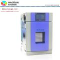 升级版小型环境试验箱水电分离