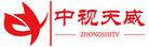 北京中视天威科技