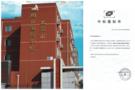 北京朝阳外国语学校厨房工程宏华脱颖而出
