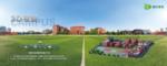 教育信息化2.0  正誠立世數字化3D虛擬現實系統為教育創新賦能