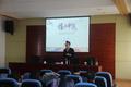 交流分享,共促中華傳統文化教育發展