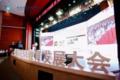 """愛貝迪STEM+ 推動全民參與""""中國STEM教育2029行動計劃"""""""