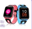 中天智能电话手表实时定位健康监测