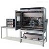 德国Wille全自动温度控制渗透测试系统