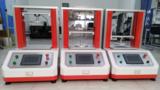 北京海绵压陷试验机生产厂家