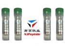 南京肽業品牌  其它設備  15026-42-1