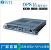 至传科技ops插拔式电脑第八代i3/i5/i7配置固态、机械双硬盘