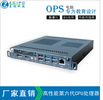 至传科技OPS电脑第四代i3/i5/i7酷睿CPU架构支持固态硬盘、机械硬盘双硬盘