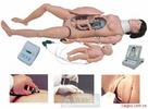 產科分娩模型與母嬰急救訓練系統
