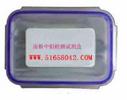 面粉中鋁快速檢測試劑盒
