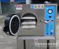 稀土防塵試驗箱可按客戶要求定制,保修一年
