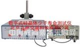 數字式硅晶體少子壽命測試儀
