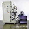 電弧熔煉爐-Model BJ5