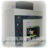 GB4207-2012漏电起痕试验新标准、今森专供