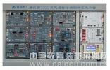 现代通信技术与应用综合试验台开拓者3000