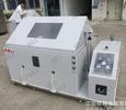 盐干湿试验箱专业制造商