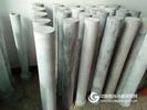 氮化硅结合碳化硅保护管