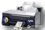 派美雅LX 2000彩色標簽打印機