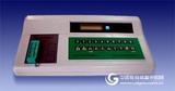 数字集成电路测试仪/数字IC测试仪