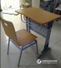 钢木结构单人升降课桌椅低价促销学习桌椅