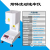 塑料熔融指数测量仪生产厂家,山东塑料熔融指数仪供应商