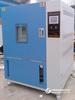 高低温试验箱(带湿度功能)