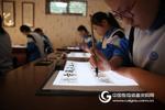 華文眾合數字書法教室