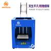 礼品工艺品设计专用洋明达MINGDA厂家直销3D打印机快速成型