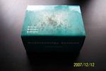 蛋白提取和SDS-Page凝膠電泳試劑盒
