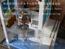 水轮发电机组联合国基地模型