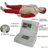 心肺复苏模拟人,急救训练模型,电力急救训练模拟人,矿山救护培训模拟人,电力安全训练模拟人
