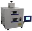 計量校準水份測定儀HS50 水和溶劑含量的檢測