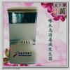 北京学校消毒 北京次氯酸钠发生器