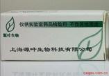 大豆苷/Daidzin/552-66-9/标准品
