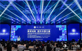 八爪魚教育亮相第五屆中國教育創新成果公益博覽會