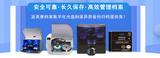 派美雅檔案數字化光盤刻錄備份歸檔方式