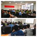 《MAPS软件培训课程-西安站》成功举办