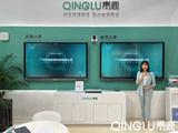 現場直擊   青鹿亮相南京國際教育裝備及科教技術展覽會