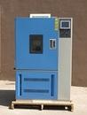 美华仪高低温交变湿热试验箱 型号:MHY-28667