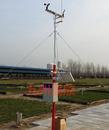 自动气象观测站+地面气象环境监测系统+气象站系统