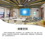 创客空间-智慧教室-图书馆-录播室-展厅展馆