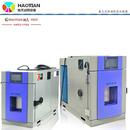 南京小型环境试验箱湿热环境试验设备